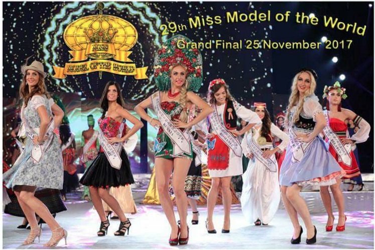 Miss Model Of The World