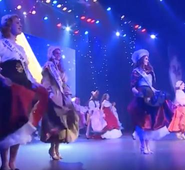 Video de la finale Miss Prestige National 2017